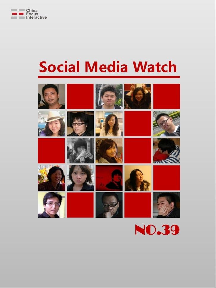 Social Media Watch            NO.39