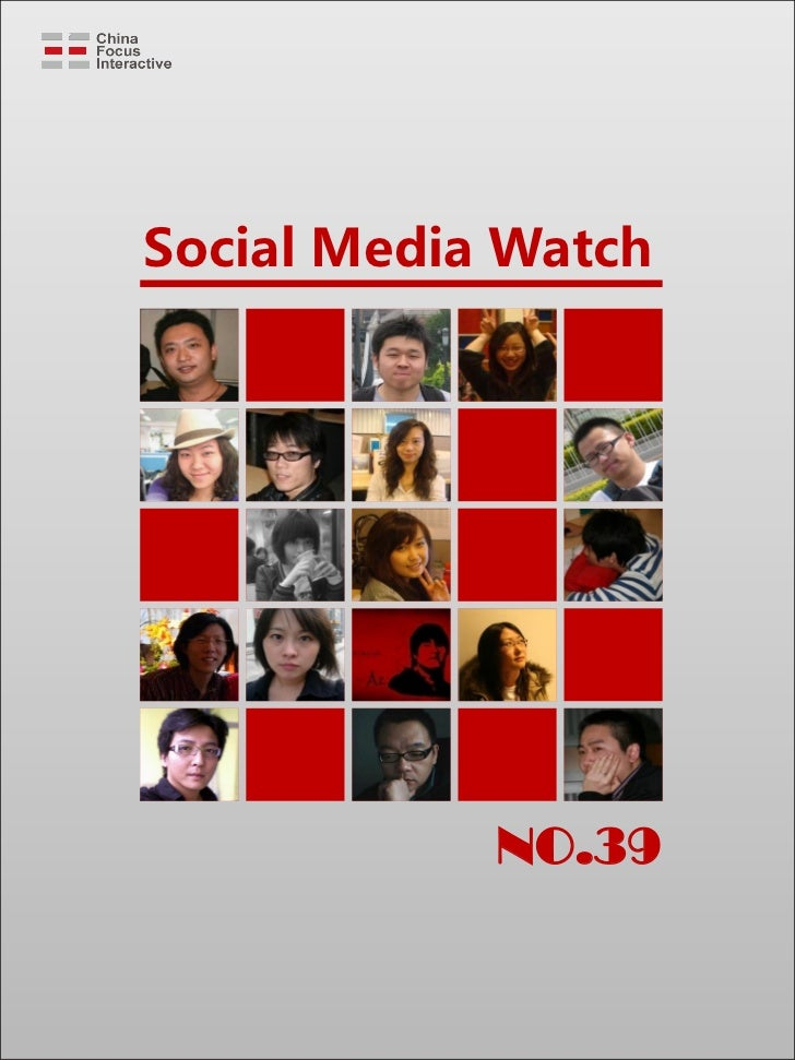 Social Media Watch            NO.39