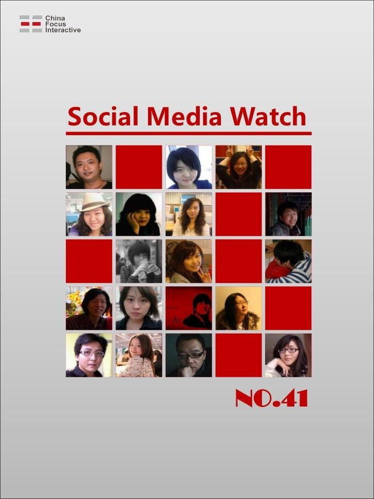 Social Media Watch            NO.41