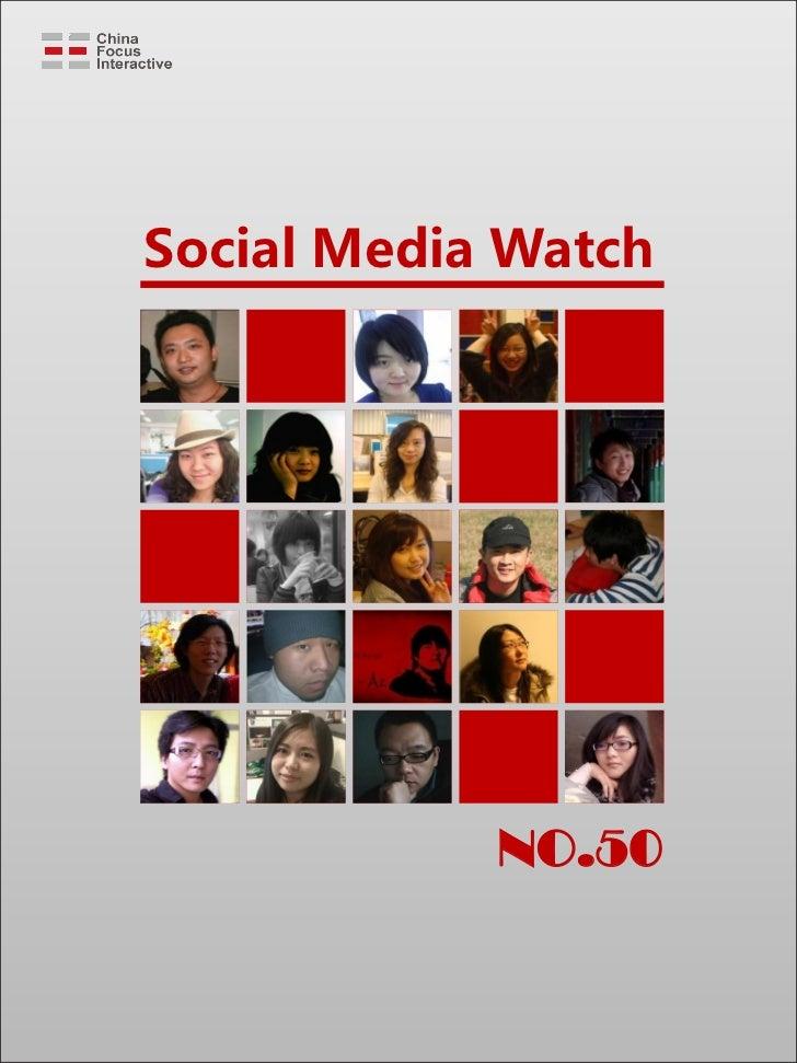 Social Media Watch            NO.50