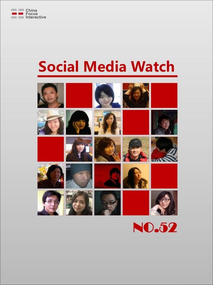 Social Media Watch            NO.52