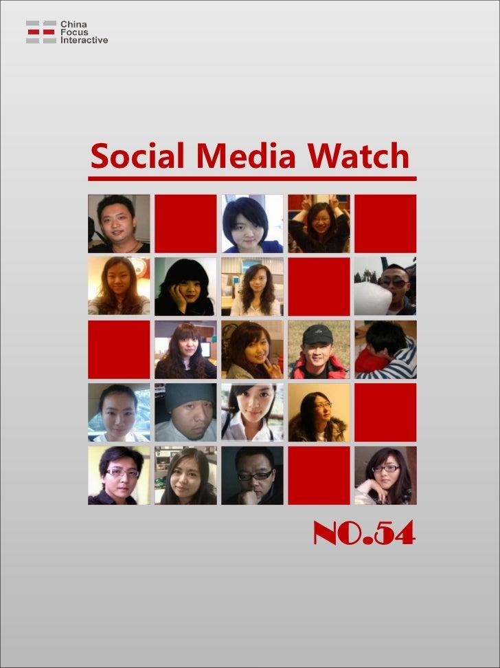 Social Media Watch            NO.54