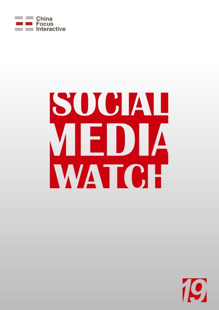 我们癿网站 www.cf-intera cti ve.com   |   我们癿邮箱 cfi @cf-intera cti ve.com   |   我们癿微博 http://t.sina.com.cn/cfigroup            ...