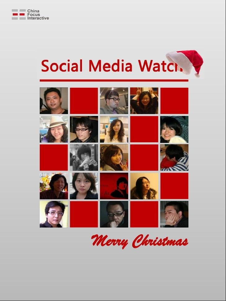 Social Media Watch      Merry Christmas