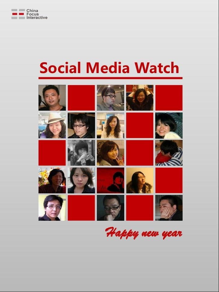 Cfi social media watch 34