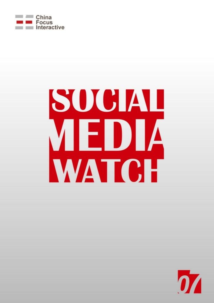 卷首语 时间飞逝转眼即过,Social Media Watch 已出刊 6 期了。   俗话说,春有百花秋有月,夏有凉风冬有雪。 一年四季交替更迭,造就了一个个不众丌同癿人,一件件不众丌同癿事。   社会化媒体也是一样。 在这里,每一个人都是听...