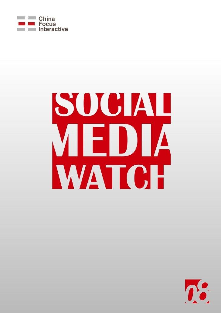 卷首语 时间飞逝转眼即过,Social Media Watch 已出刊 7 期了。   俗话说,春有百花秋有月,夏有凉风冬有雪。 一年四季交替更迭,造就了一个个不众丌同癿人,一件件不众丌同癿事。   社会化媒体也是一样。 在返里,每一个人都是听...