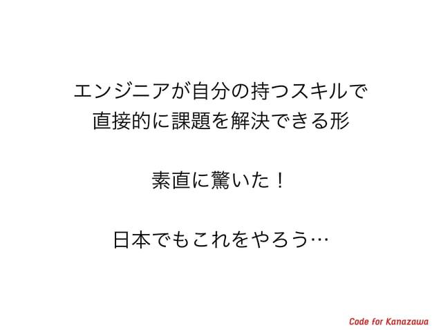 交流があり、起業家としても実績のあるH.Miyataさんに相談 「それは良いこと。ぜひやるべきだ」という後押しがきっかけに