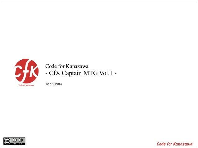 Apr. 1, 2014 Code for Kanazawa - CfX Captain MTG Vol.1 -