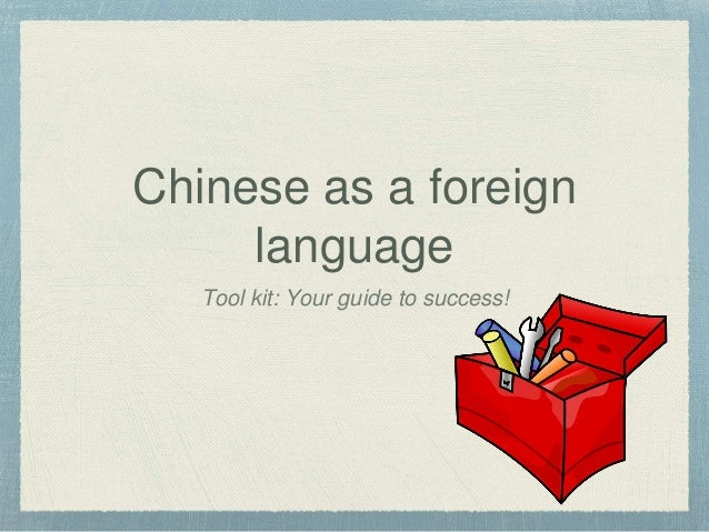Chinese as a foreign language Tool kit: Your guide to success!