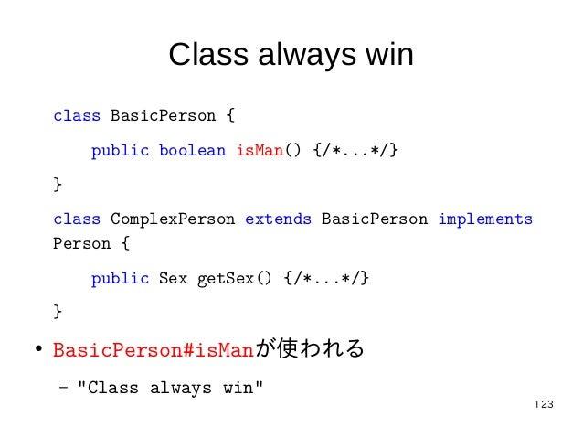 123 Class always win class BasicPerson { public boolean isMan() {/*...*/} } class ComplexPerson extends BasicPerson implem...