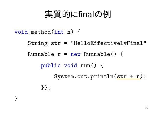"""69 実質的にfinalの例 void method(int n) { String str = """"HelloEffectivelyFinal"""" Runnable r = new Runnable() { public void run() {..."""