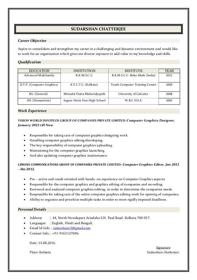 Cfp Resume Ideas - Simple resume Office Templates - jameze.com