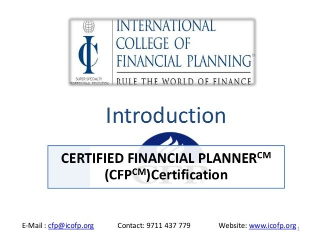 cfp certification certified financial planner course slideshare