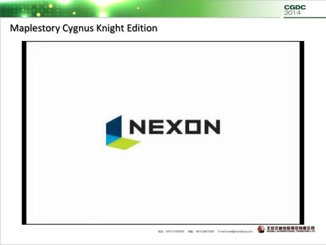 Maplestory Cygnus Knight Edition  그러나…… Low Quality 유료게임의 한계 - 불법복제 컨텐츠 확장의 한계 패키지 형태의 게임의 짧은수명