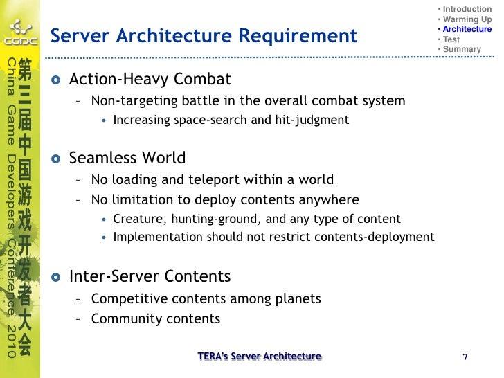 TERA Server Architecture