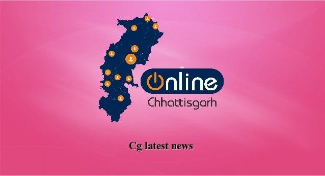 Cg latest newsCg latest news