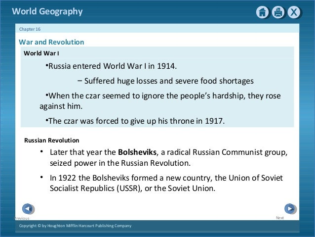 how the bolshevisks seized power of the russia empire in 1917 The russian civil war (1917–1923) was a multi-party war that occurred within the former russian empire after the russian provisional government collapsed.