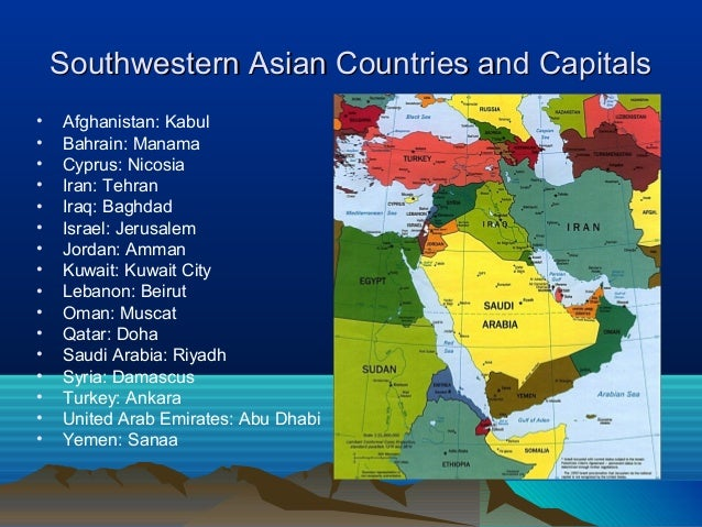 a biography of israel a country in southwestern asia