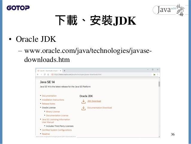 下載、安裝JDK • Oracle JDK – www.oracle.com/java/technologies/javase- downloads.htm 36