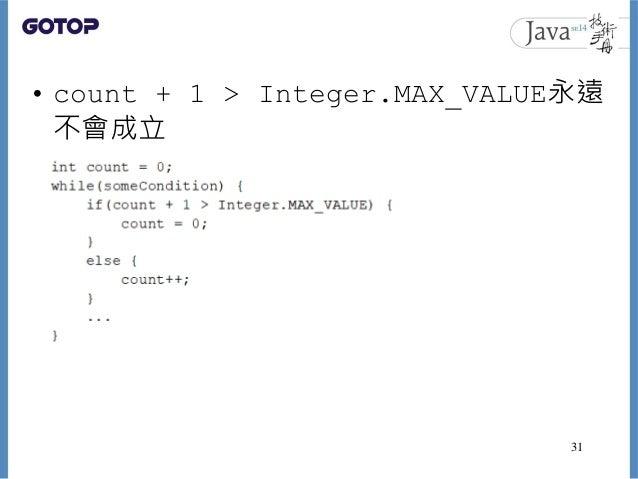 • count + 1 > Integer.MAX_VALUE永遠 不會成立 31