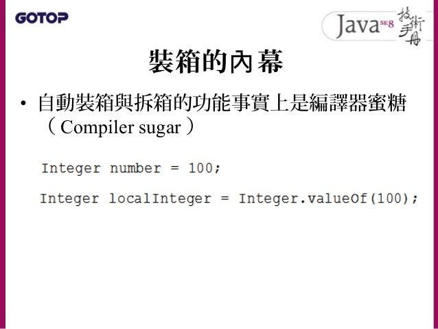 裝箱的 幕內 • 例如下面的程式是可以通過編譯的: NullPointerException