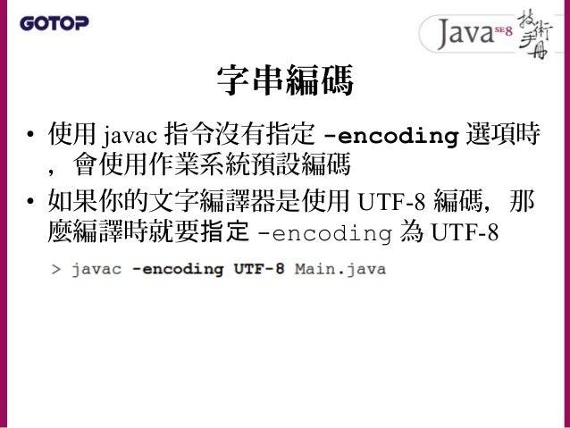 詢查 Java API 文件