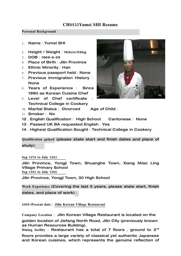 CH0533Yumei SHI Resume Personal Background: 1. Name:Yumei SHI 2.  Resume For Chef