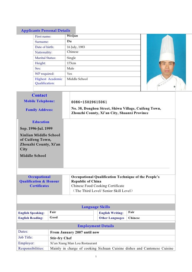 Applicants Personal Details            First name:          Weijun            Surname:             Du            Date of b...