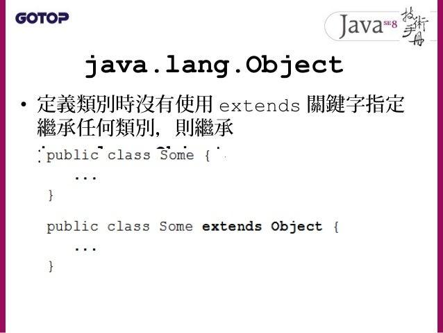 java.lang.Object