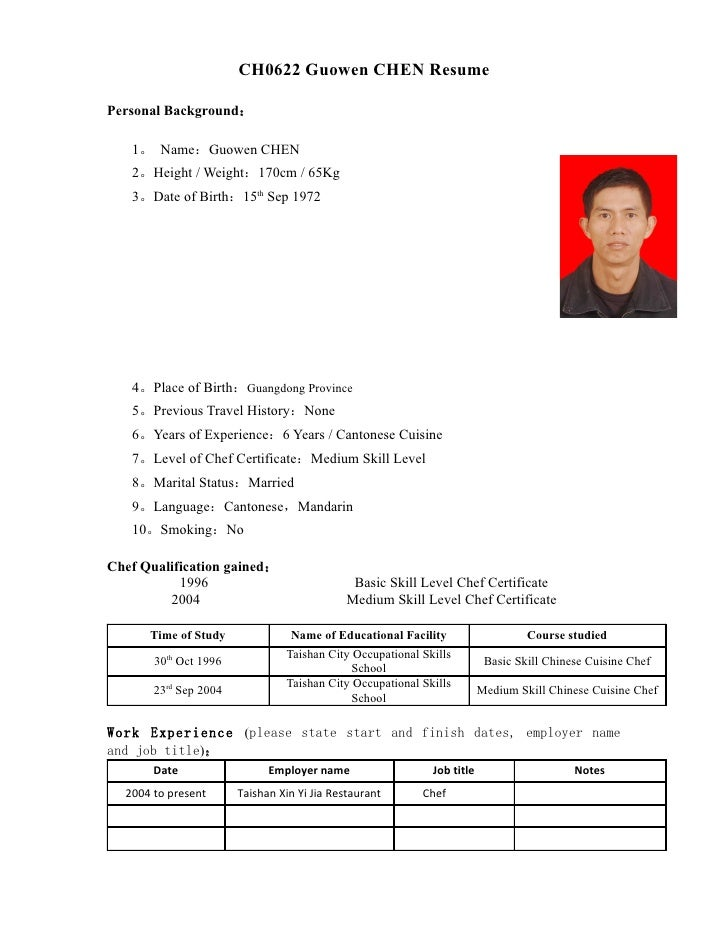 ch0622 guowen chen cv english