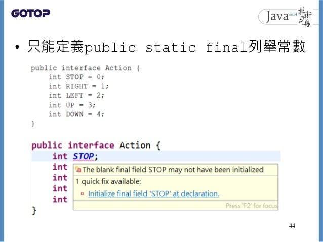 • 只能定義public static final列舉常數 44