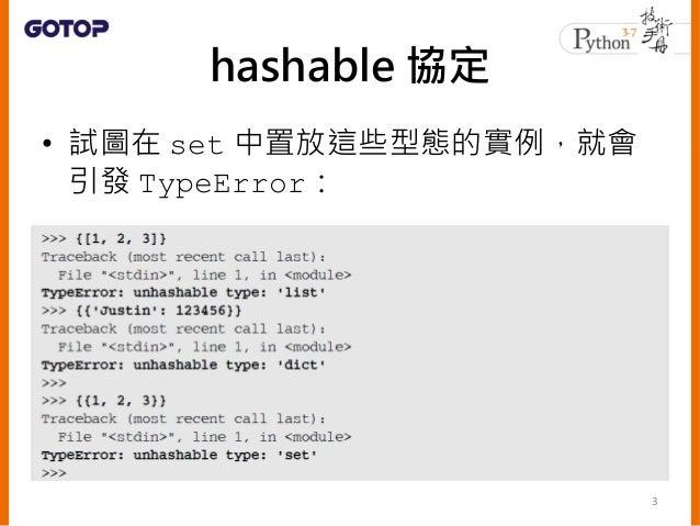 資料結構 Slide 3