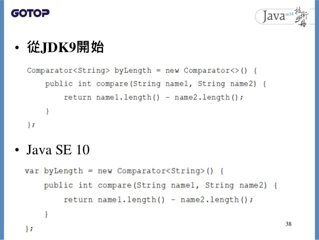 • 從JDK9開始 • Java SE 10 38