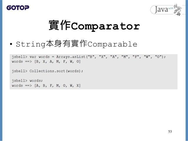 實作Comparator • String本身有實作Comparable 53