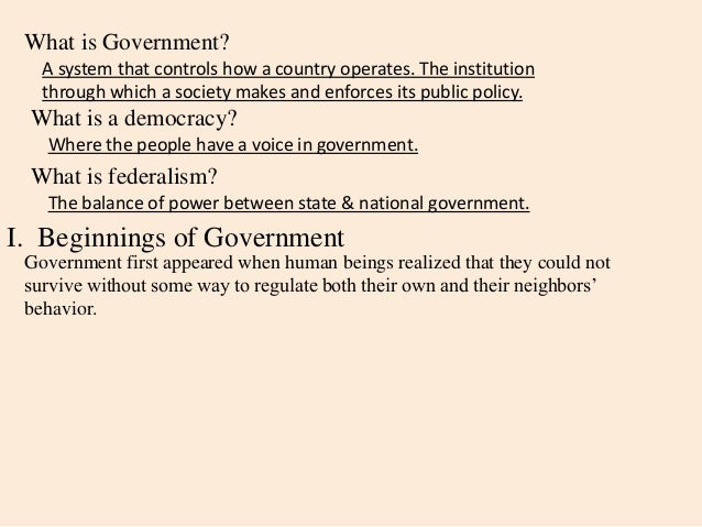 What is the difference between State and Citizen?