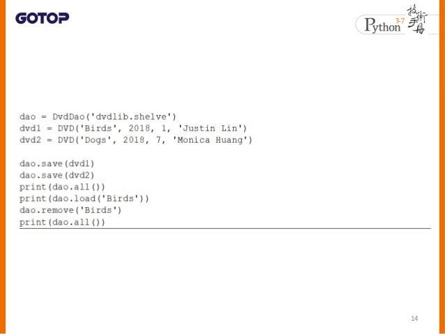 認識 DB-API 2.0 • DB-API 2.0 由PEP 249 規範,所有的資料 庫介面都應該符合這個規範 • 以便撰寫程式時能有一致的方式,撰寫出 來的程式也便於跨資料庫執行 • Connection 基本上要具備以下的方法: 15