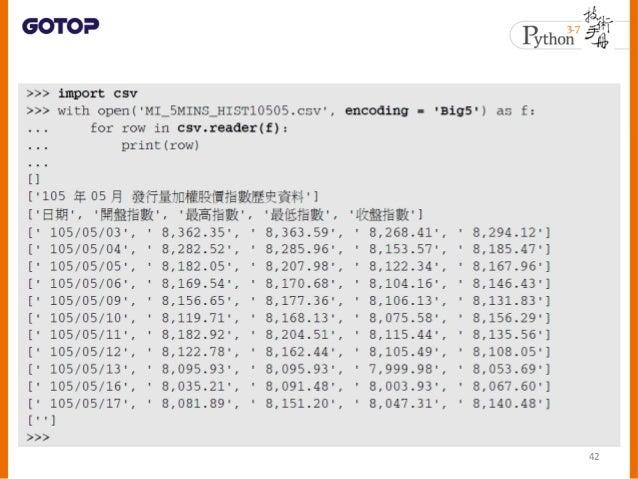• 若想將先前下載的 CSV 檔案轉存為 UTF-8 的話 43