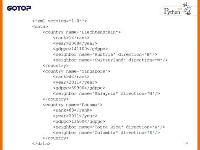 • 取得 XML 中全部的標籤名稱: 65