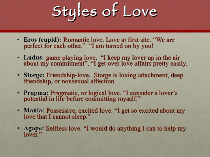 Touching love styles quiz eros mania can