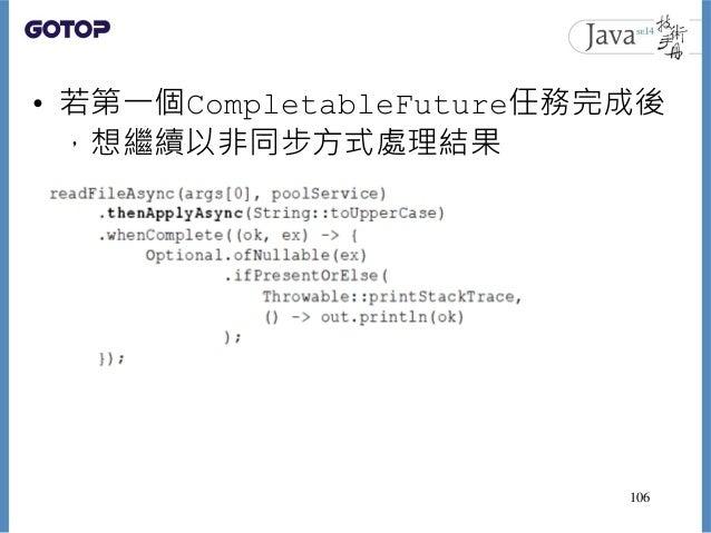 • 若第一個CompletableFuture任務完成後 ,想繼續以非同步方式處理結果 106