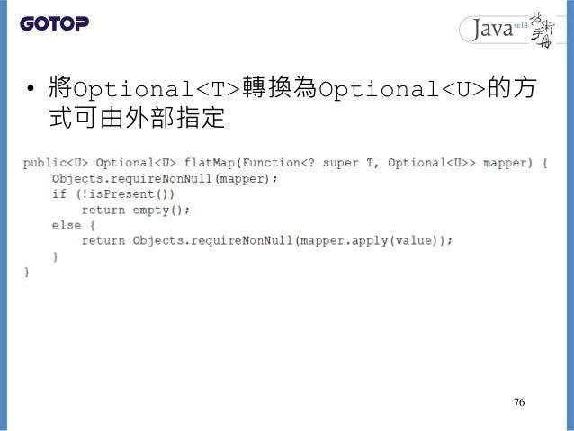 • 將Optional<T>轉換為Optional<U>的方 式可由外部指定 76