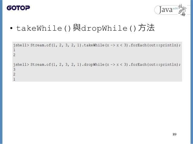• takeWhile()與dropWhile()方法 89
