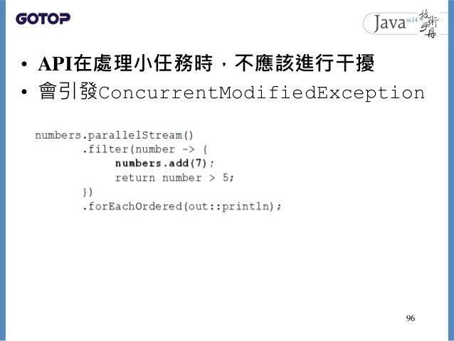 • API在處理小任務時,不應該進行干擾 • 會引發ConcurrentModifiedException 96
