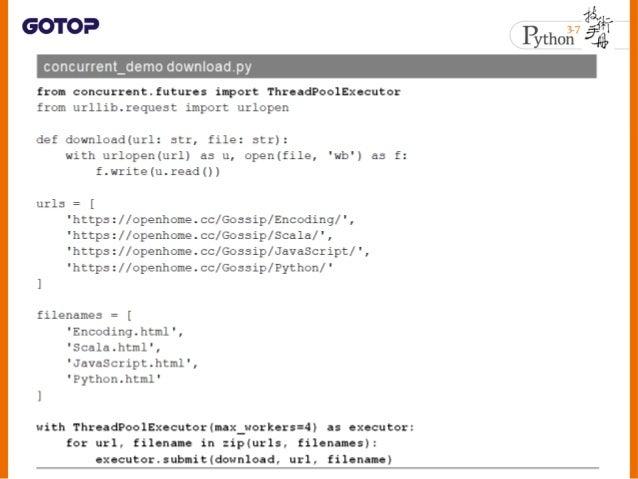 • 對於計算密集式的任務,可以使用 ProcessPoolExecutor 50