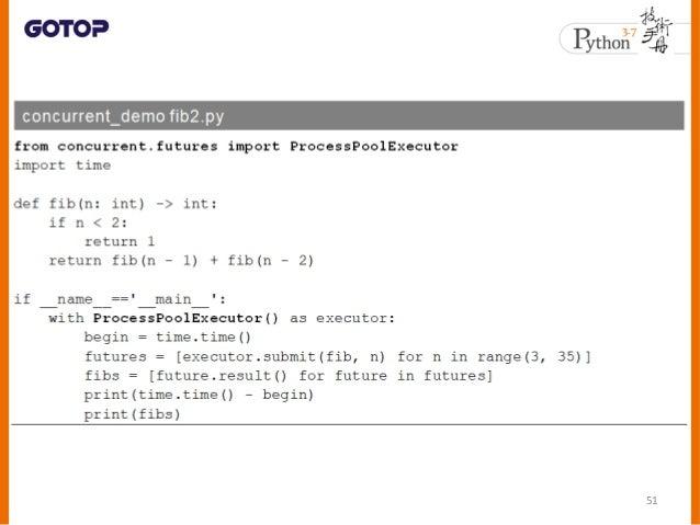 • 使用 map() 方法來簡化程式的撰寫 52