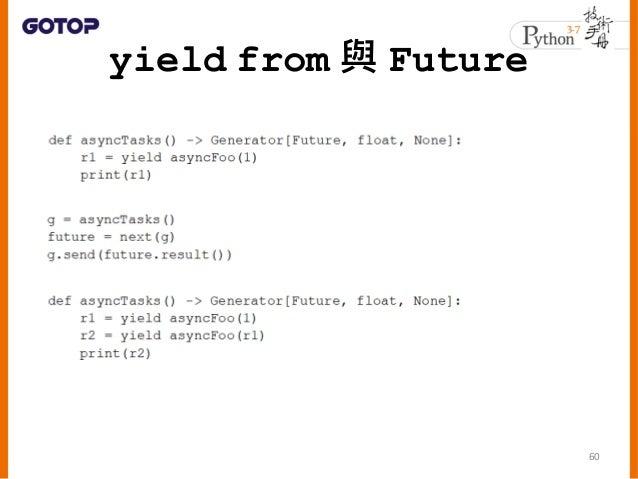 • 有多個非同步函式,顯然就需要個迴圈: 61