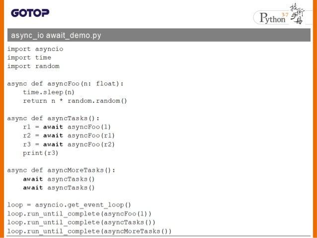 • 就語義上,若想等待 async 函式執行完後, 再執行後續的流程,可以使用await • async 函式的任務完成後若有傳回值,會 成為 await 的傳回值 72