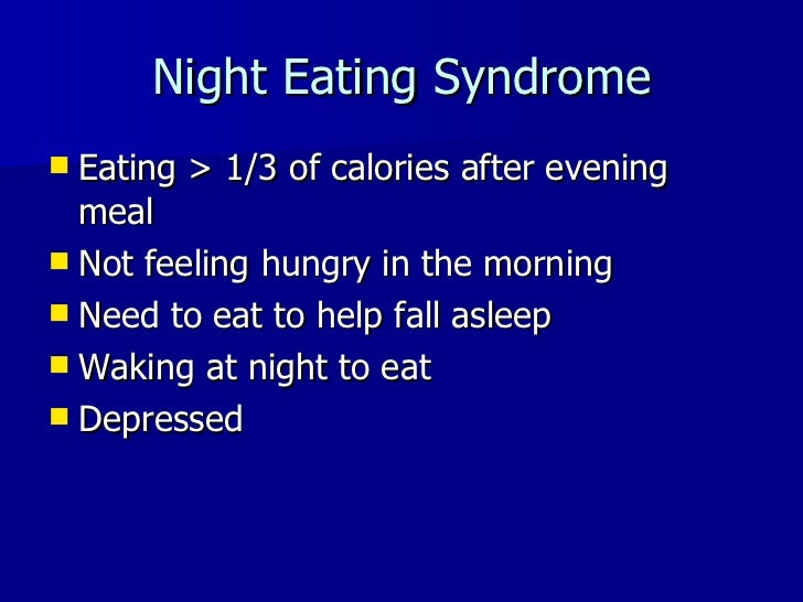 how to fix night eating syndrome