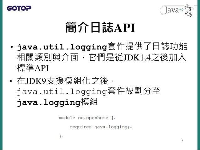 通用API Slide 3
